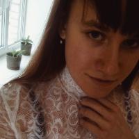 Соседская Елизавета Владимировна