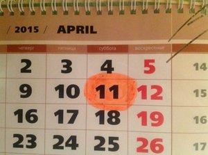 11 апреля - новая дата подведения итогов Кубка лыжных марафонов