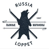Russialoppet2020