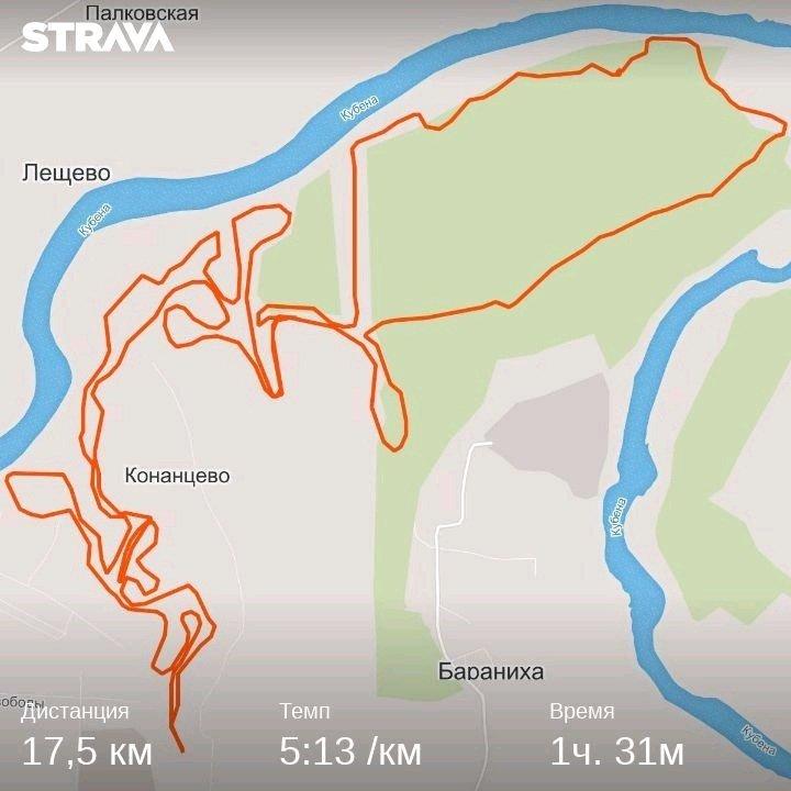 трек харовск ски 19