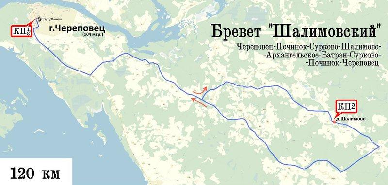 Карта бревет