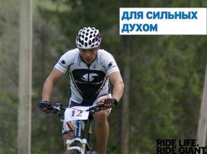 Календарь Кубка веломарафонов Вологодской области 2015