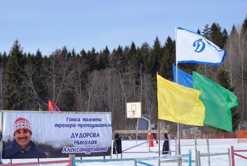 фото  гонка Дудоров